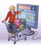 С чего начинается интернет – магазин?